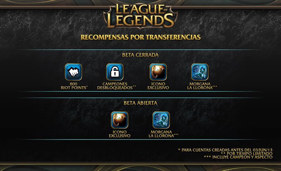 版圖正式擴張:LOL拉丁美洲服務器開啟