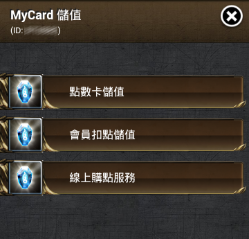 select_method