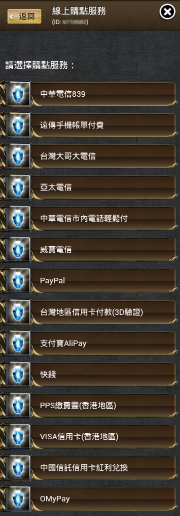 mycard_payment