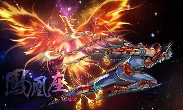 hehagame暗黑破坏神iii专区 游戏攻略 >> 正文  凤凰座守护星座的圣