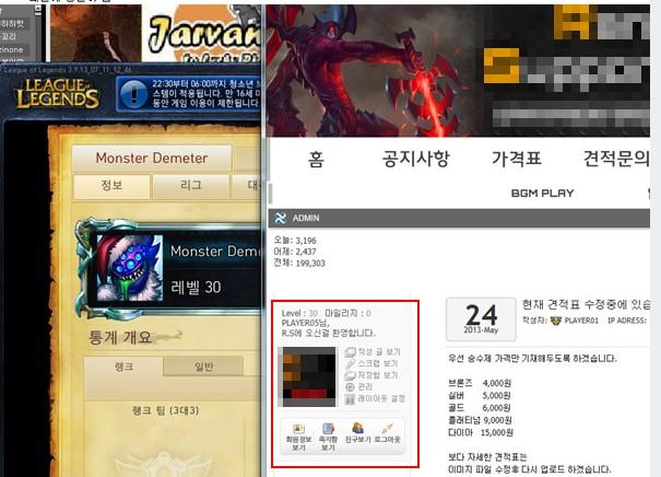 韓國職業圈爆醜聞:選手被誘騙成代練