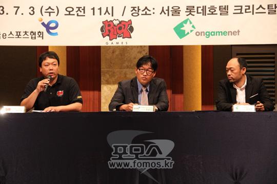 為促進韓國電競發展 KeSPA將進行改革