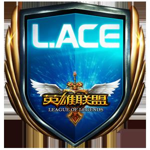 L.ACE聯盟:違規轉會者必將受到重罰
