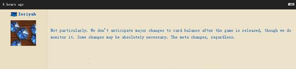 藍貼:正式上線後不會再對卡牌進行調整