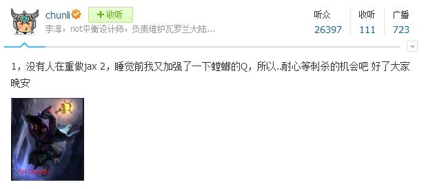 設計師chunli:武器不重做 螳螂削太狠