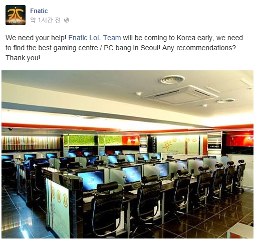 歐洲FNC戰隊 確定S4出賽即將赴韓訓練