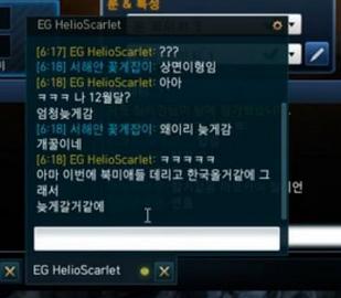 EG戰隊意圖赴韓拉練 欲追隨歐美新步伐