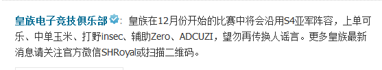 Uzi韓服換ID 炫酷名字含義引人猜想!