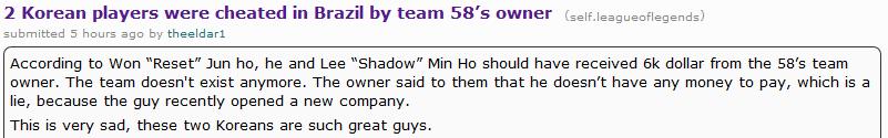 黑中介又出手?!倆韓國選手巴西被騙