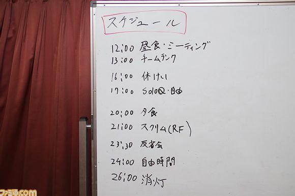 日本WE戰隊:DetonationFM俱樂部探秘