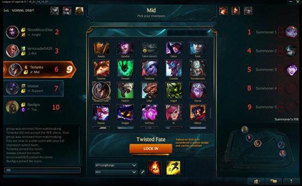 簡單看懂預選位模式 貼近玩家的新界面