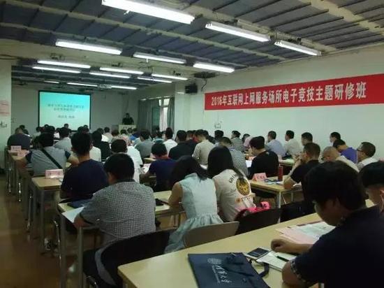 清華大學設電競獎學金 S冠軍可獲100萬