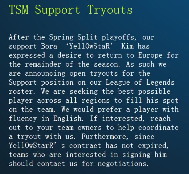 黃星欲重返歐洲 TSM戰隊全賽區招輔助