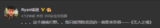 網友神評Sofm表現 帶他去見廠長!