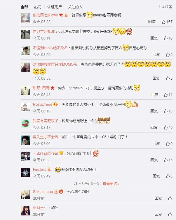 Xiaohu:我想上韓服第一 不是Deft