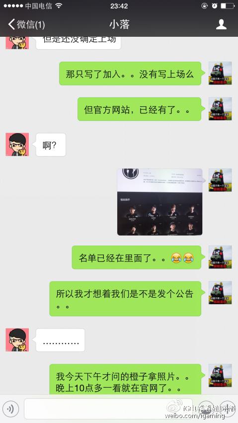 IG稱新韓援隱瞞禁賽事實 現已解約