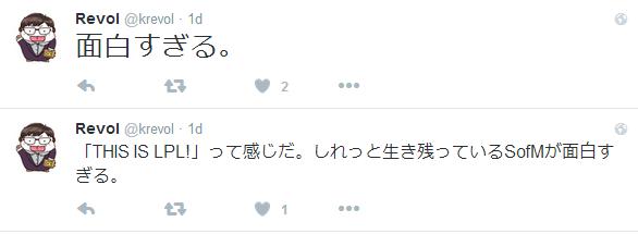 日本解說看LPL sofM真是太有趣了