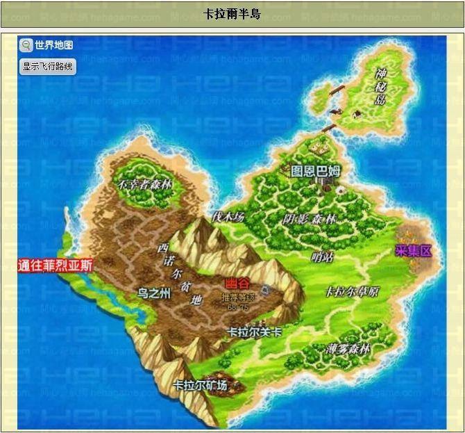 卡拉尔半岛 精灵之地; 宠物森林web; 文章标题: 卡拉尔半岛